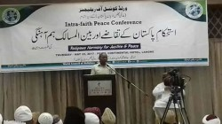 intrafaith_peace_conference_17_1